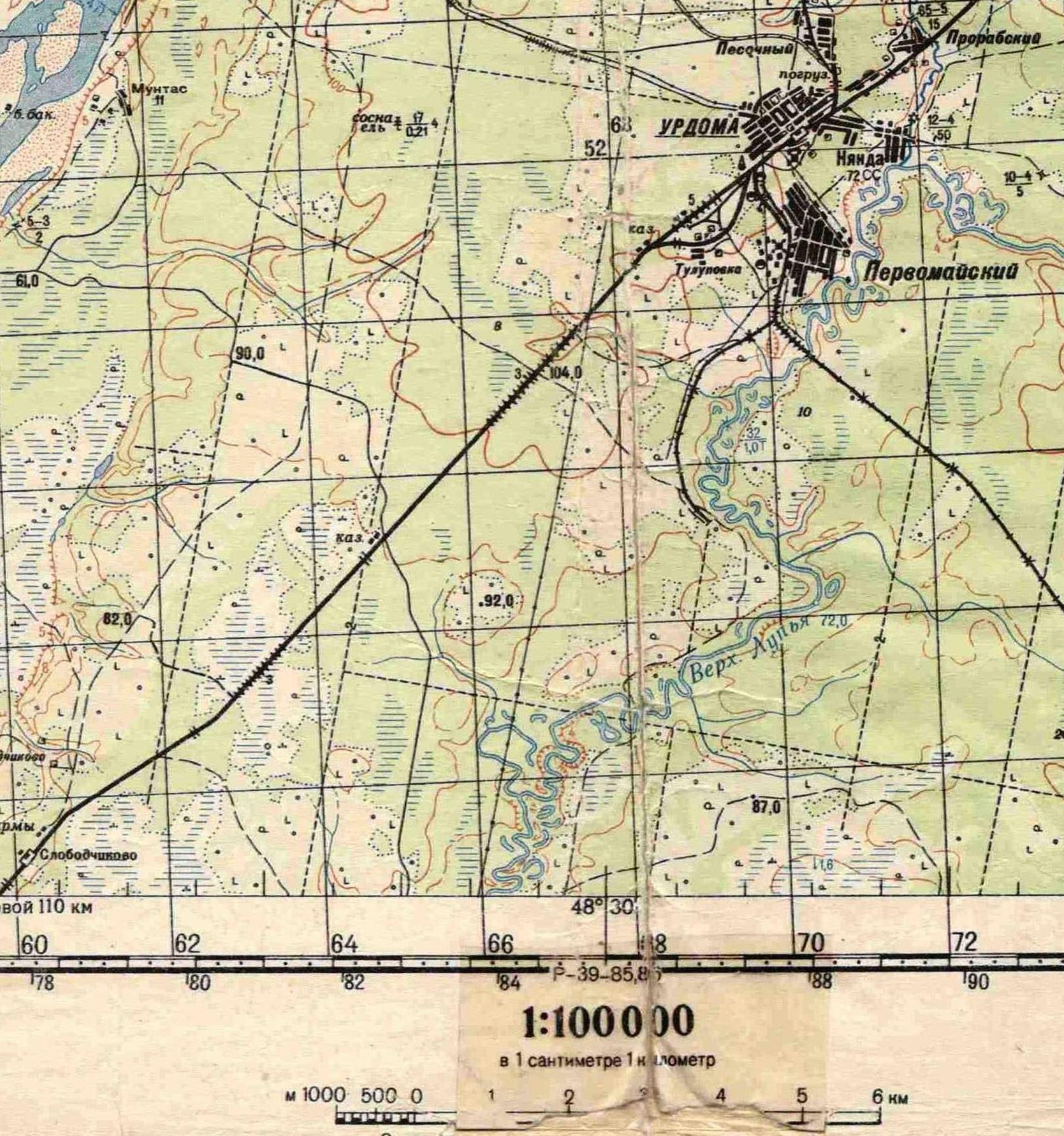 Карта Р-39-73,74 «Урдома», 1967 г. изд., сост. по материалам съемки 1962  г.