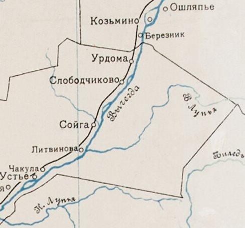 Карта Северо-Двинской губернии.1929г. Фрагмент Котласского района.