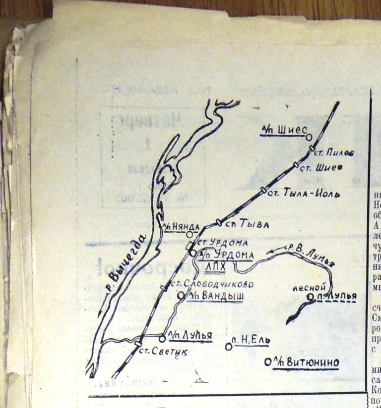 Карта (дислокация) лесопунктов, Маяк от 01.07.65 № 38.