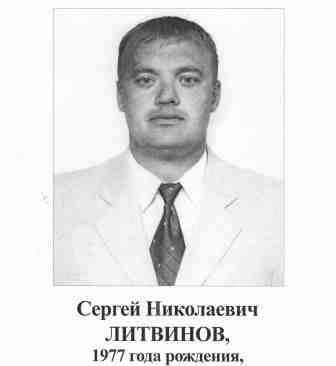 Литвинов Сергей Николаевич, Урдома, 2008