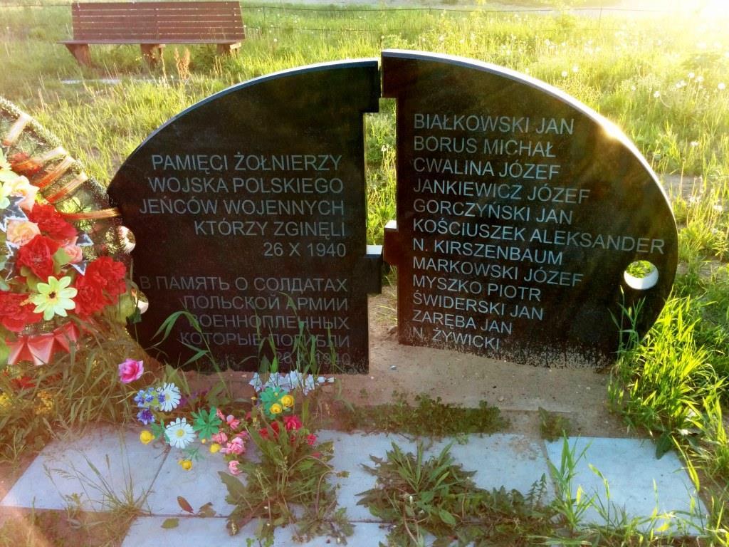 06.06.2014. Памятник «В память о солдатах польской армии, военнопленных, которые погибли 26.Х.1940» в Нянде (поселок Урдома).