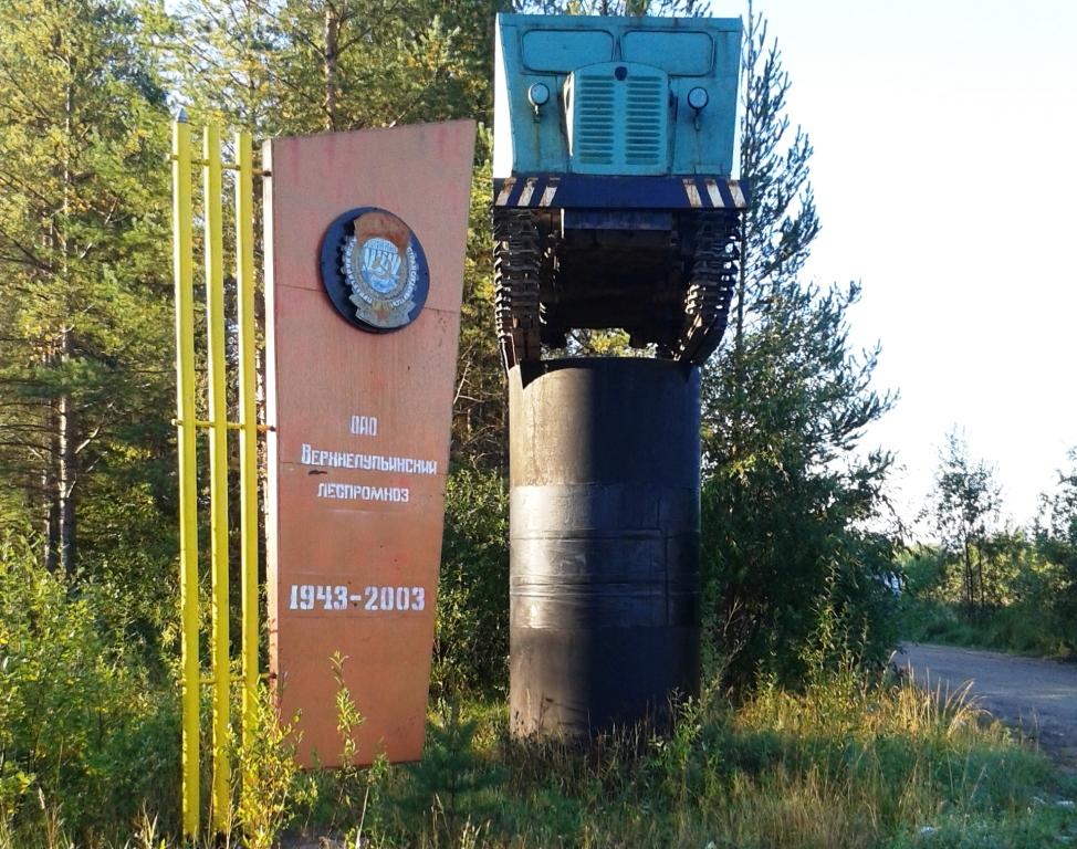Памятная стела с трактором ТДТ-40