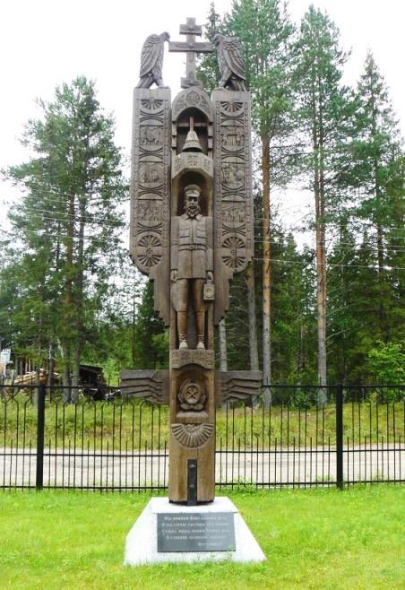 Памятный знак в честь железнодорожников Урдомы. О.Угрюмов.