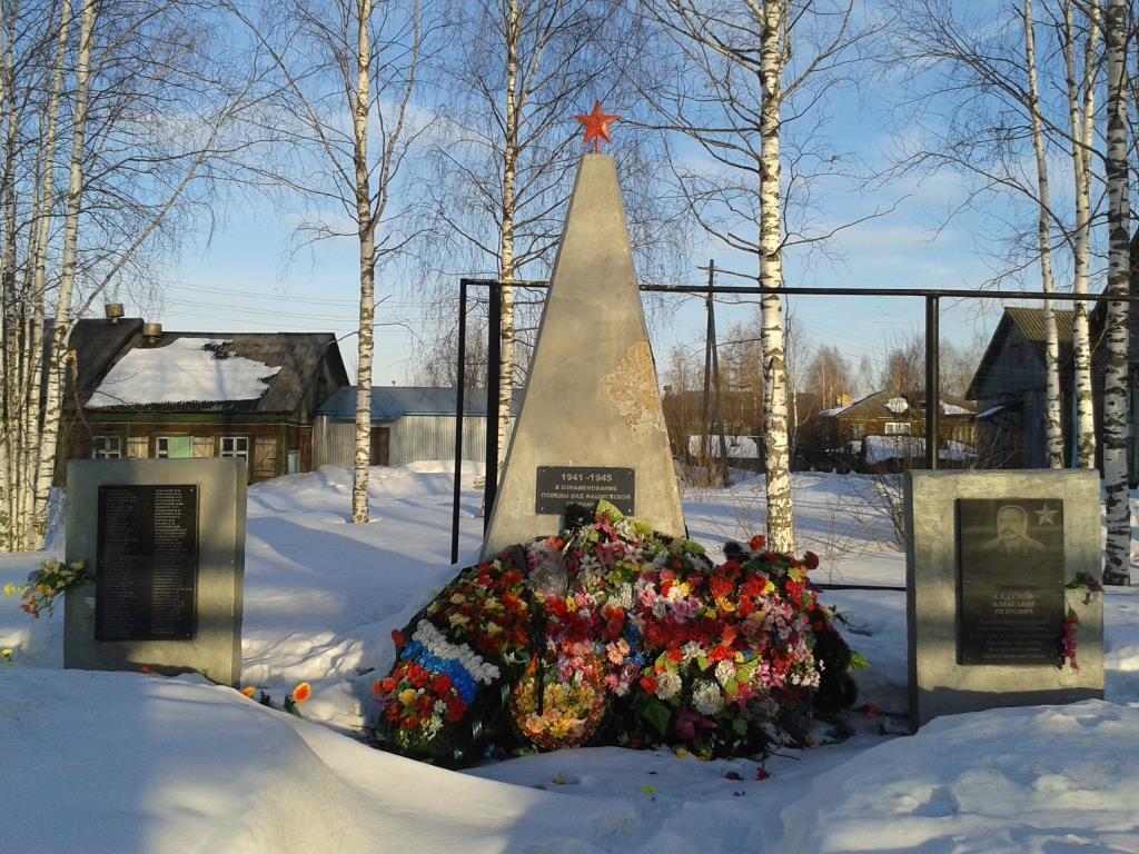 Парк Победы, Обелиск, фото 30.03.2015 г (3)
