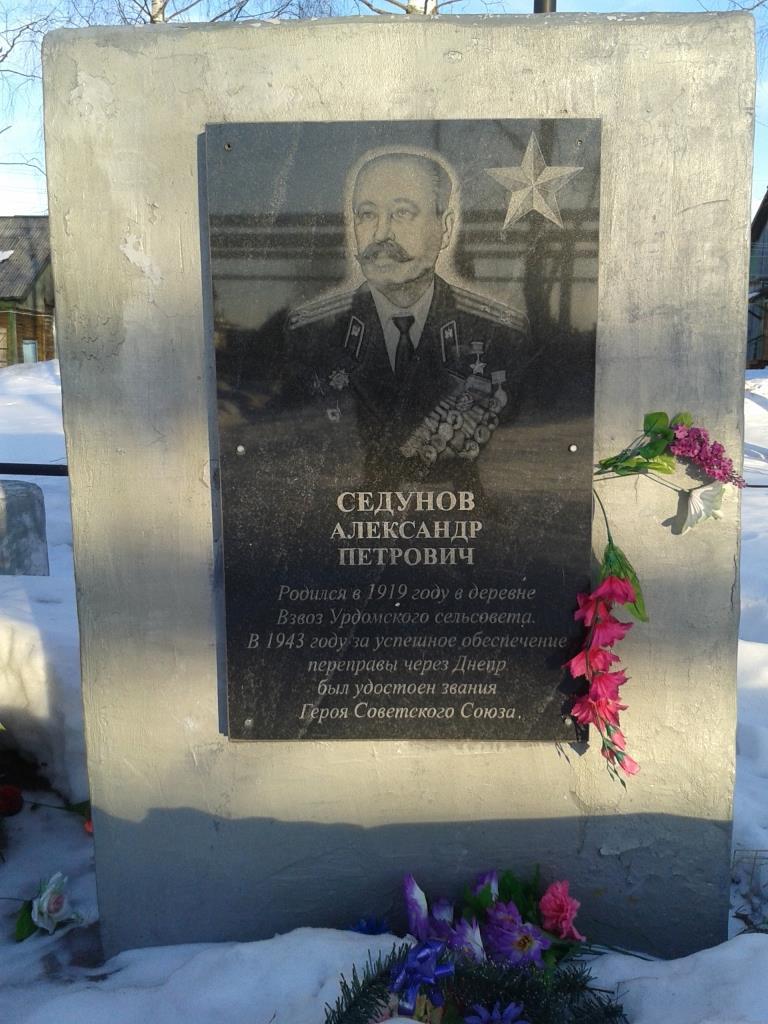Парк Победы, Обелиск, фото 30.03.2015 г (6)