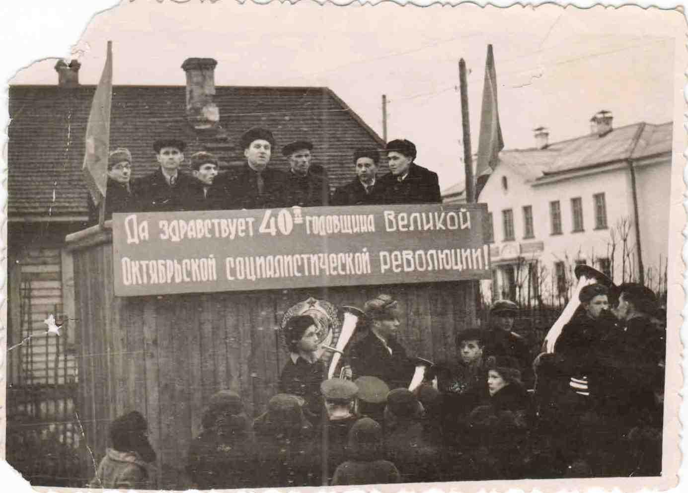 """3. """"Да здравствует 40-я годовщина Великой Октябрьской социалистической революции!"""". Митинг 07.11.1957 г., через дорогу от ж/д школы и ж/д клуба. Крайний справа Пасынков Н.И."""