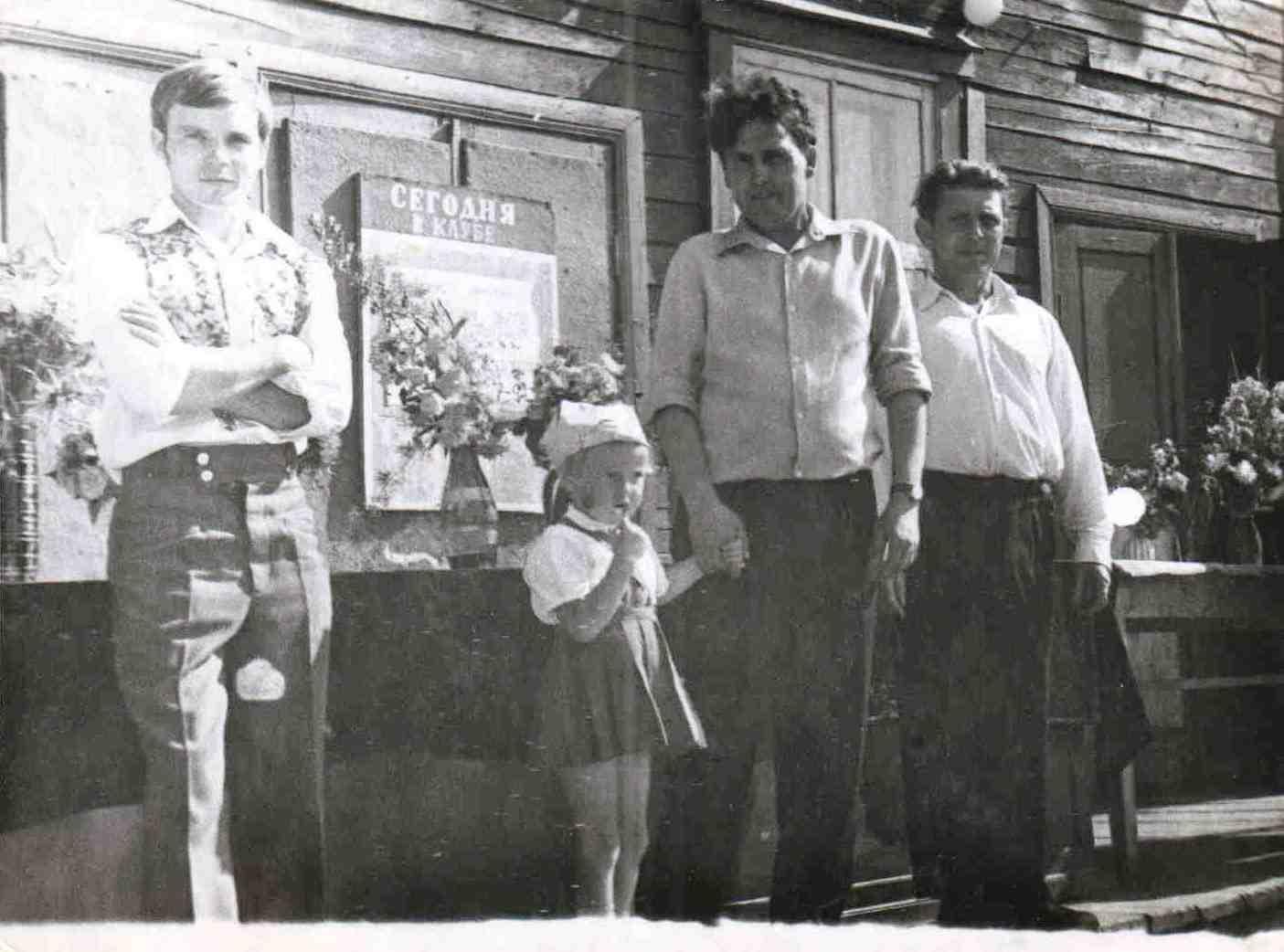 4. На крыльце Первомайского клуба Пасынков Н.И., Гакман Н.Г. (справа).