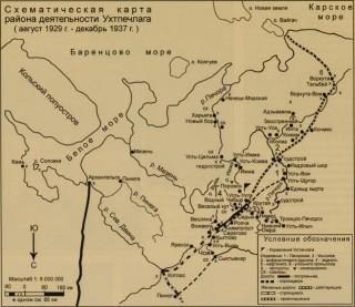 Схематическая карта района деятельности Ухтапечлага (1929-37). Угрюмов О. Как начинали строить Северо-Печорскую дорогу. СЖД.