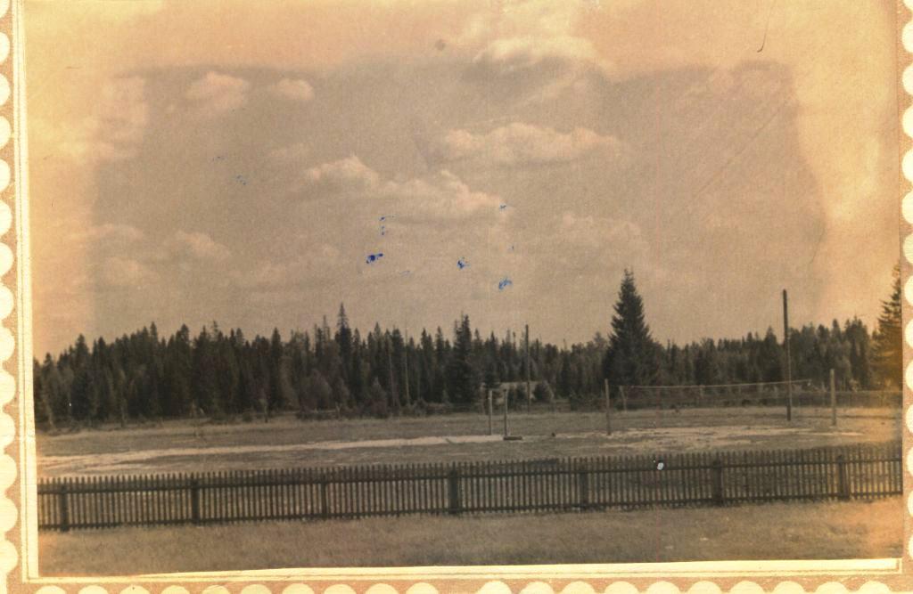 """Стадион """"Труд"""". Верхне-Лупьинский леспромхоз. 1968 (1)"""