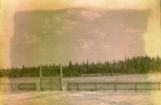 """Стадион """"Труд"""". Верхне-Лупьинский леспромхоз. 1968 (2)"""