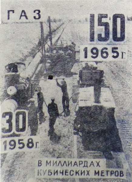 """Статья """"Невидимое топливо"""" в газете """"Ленский колхозник"""" от 02.09.1959."""