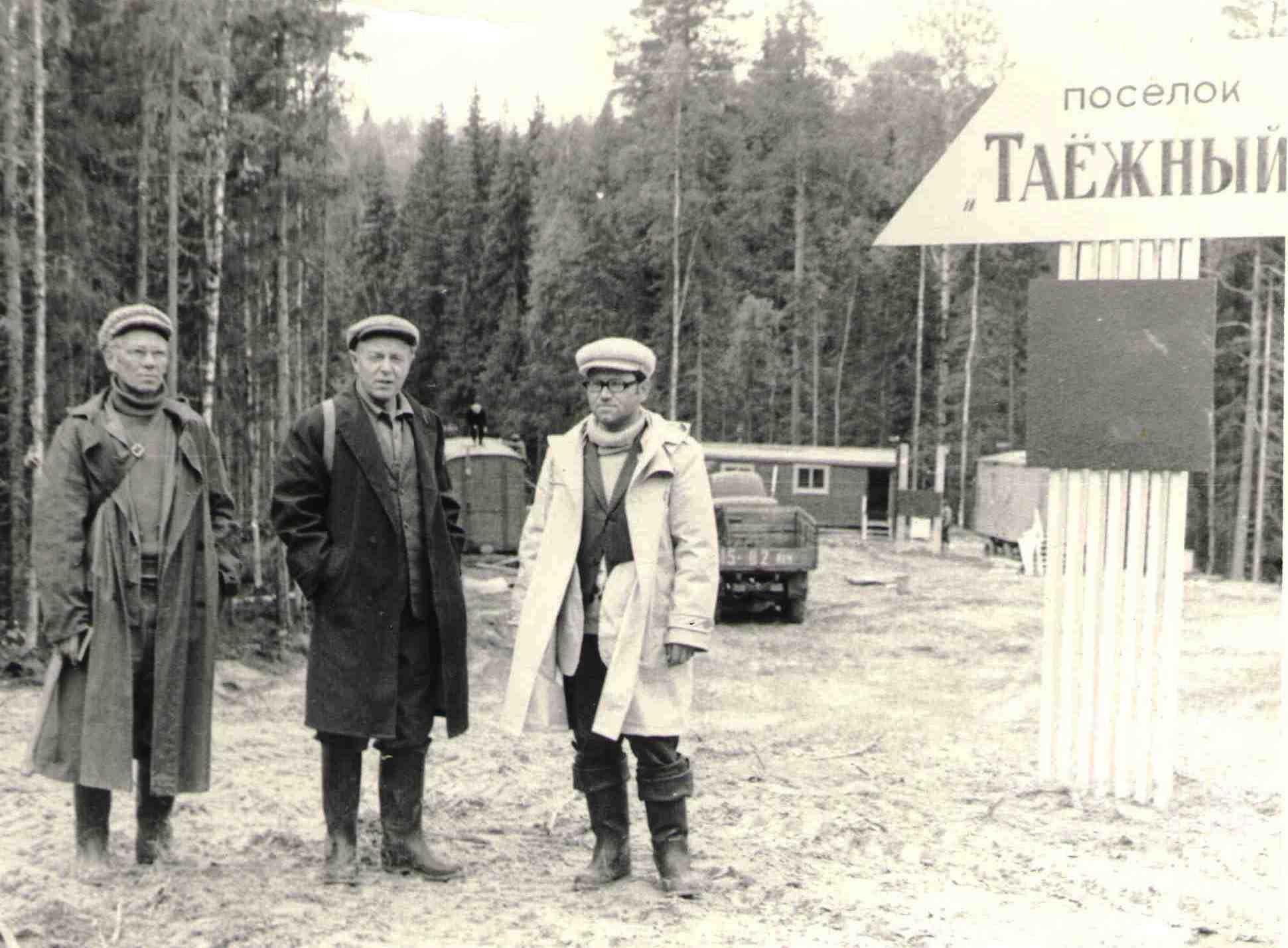 Поселок Таежный.