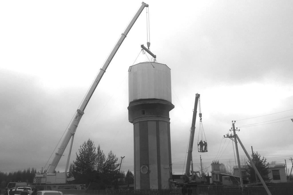 ВУ от 10.10.2014, Установка нового шатра водонапорной башни после пожара.