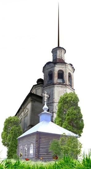 Яренский краеведческий музей