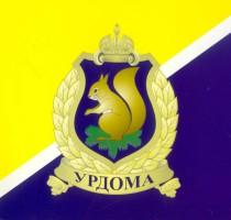 Флаг Урдомы. Создан в 2001 году Успасских В.В.