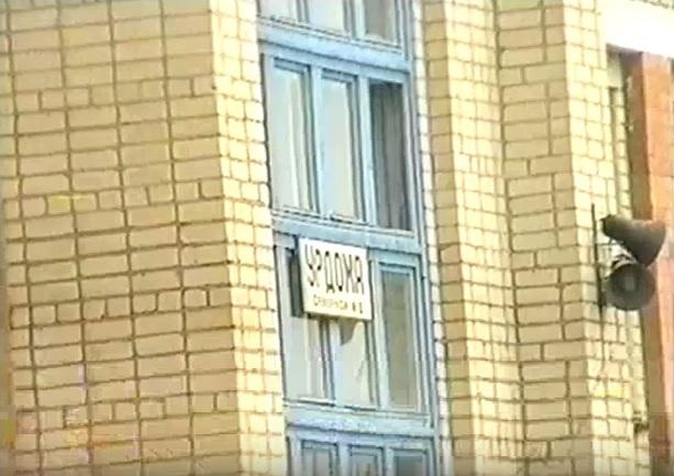 июль 2001, п.Урдома, ж-д вокзал. В день приезда В.В.Жириновского на встречу с жителями поселка.