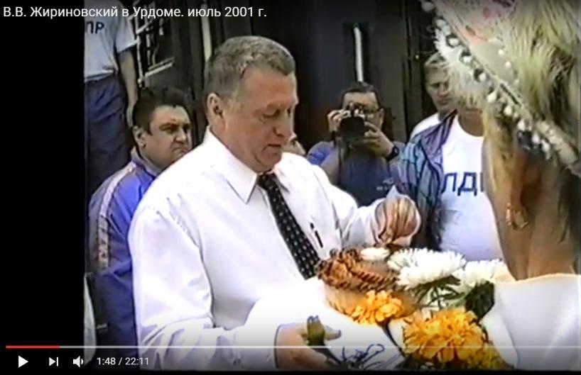 июль 2001, п.Урдома. Жители поселка встречают В.В.Жириновского хлебом с солью.
