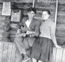 п.Пилес, здание конторы Пилесского лесопункта. Кон.1950х - нач.1960х.